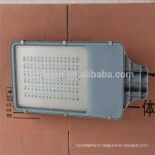 hot sale nice price waterproof modern lamp