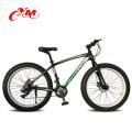 Neues Modell-Schnee-Fahrrad / modisches Fatbike / Qualitäts-Kohlenstoff-Fett-Fahrradrahmen / 26 Zoll-Fett Fahrradreifen Fahrrad mit bestem Preis