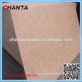 plywood 12mm price of marine plywood commercial plywood