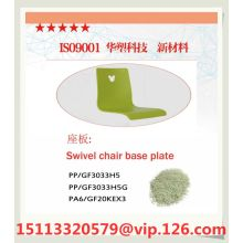 Modified PA6GF20 for Swivel Chair Base Plate