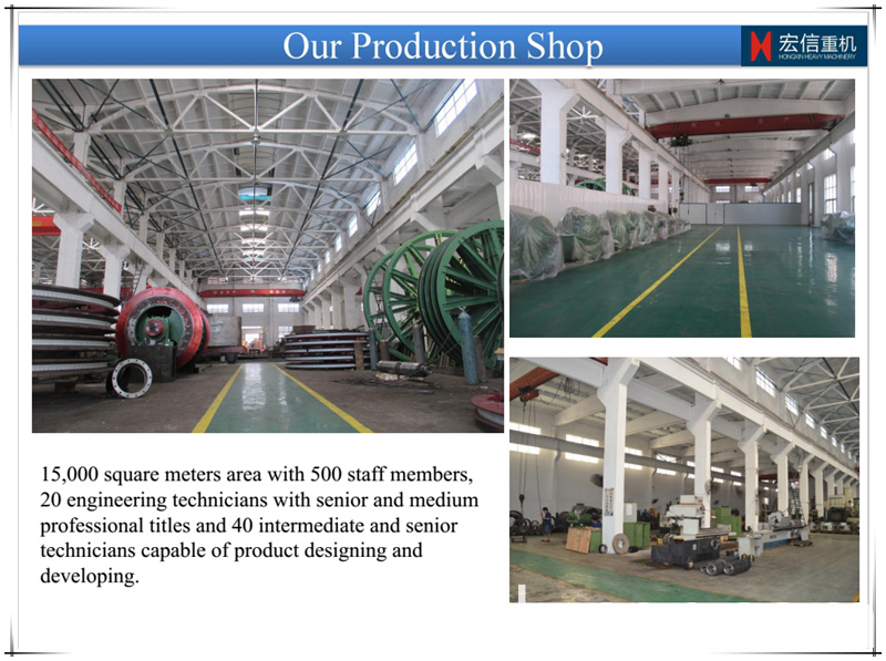 heavy machinery company production shop