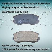 Kia soul car brake pad D924