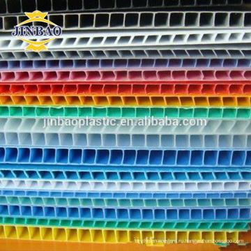 Реклама роскошный дешевые PP разделочная доска пластиковый лист 2-12мм