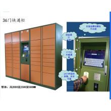 Armário logístico inteligente da entrega do pacote, cacifo eletrônico