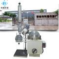 Evaporador de vacío industrial con motor a prueba de explosiones