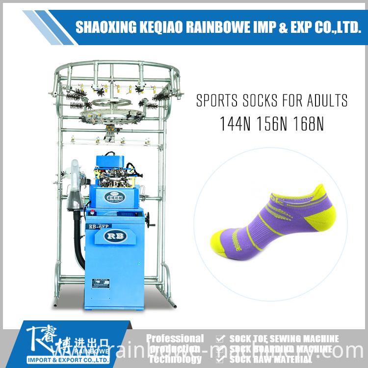 Sock Machine for Sports Socks