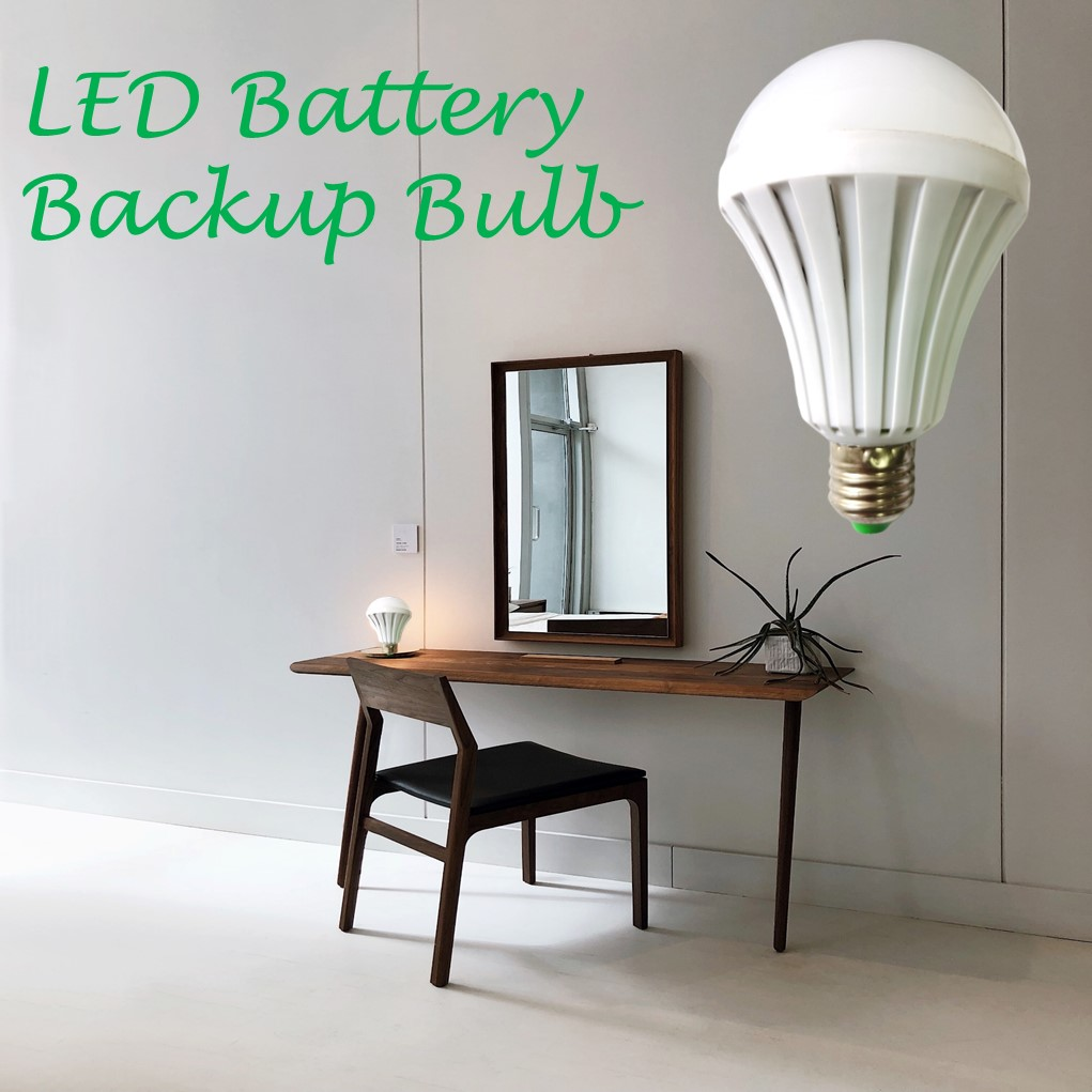 emergency rechargeable led bulb