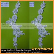 Кружева ткань для свадебного платья вышивка аппликация Франция кружева дизайн платье CM027CB-t05 непрерывного изменения