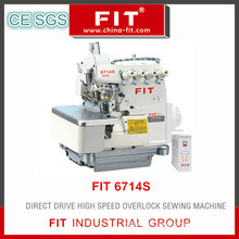 Direct Drive High Speed Overlock Sewing Machine (FIT6714S)