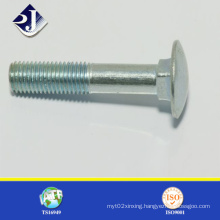 Grade8.8 Round Head DIN603 Galvanized Carriage Bolt
