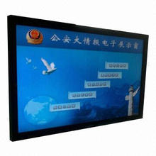 84-inch Super-large Size Interactive LCD Display