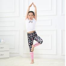 88% Polyester 12% Spandex Children Milk Yoga Leggings Pants