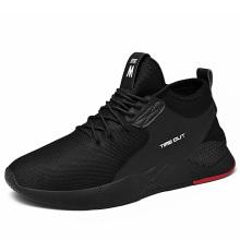 Новый дизайн мужские кроссовки модные баскетбольные туфли