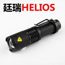 Мощный водонепроницаемый мини светодиодный фонарик