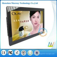 "Grande design 18,5 ""Moldura Digital com HD"