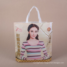 Best Selling Quality PP Custom Logo Non Woven Bag Laminated