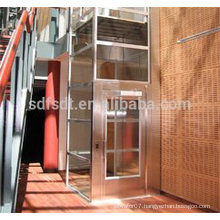 panoramic elevator with machine room less ,sightseeing manufacture price