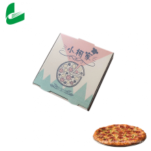 Custom Pizza Box for Food Packing
