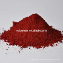 Прямые красители Красный 4BE
