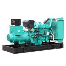 188kVA Yuchai Diesel Generater Set