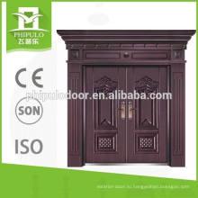 Двойная дверь с роскошным дизайном, сделанная в Юнкан, Китай