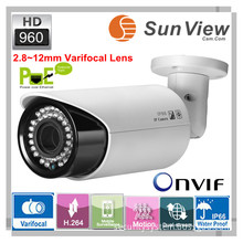 SunView 960P/2.0mp HD network vari-focal ip camera outdoor H.264 waterproof ip security camera with POE system (SV-B1342VPOE)