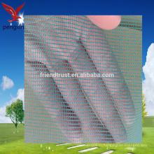 Предотвращение химической противомоскитной сетки