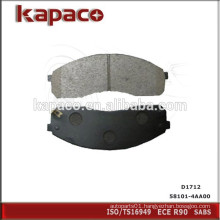 Auto Brake Pads Manufacturer for HYUNDAI D1712 58101-4AA00