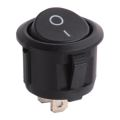 Round Rocker Switch 2 Pin