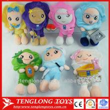 Cute stuffed plush human doll toys