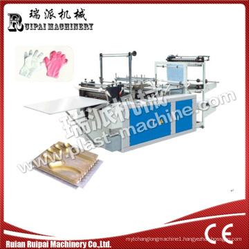 Ruipai Plastic Disposable Gloving Machine
