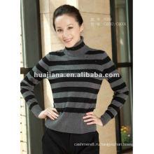 женские водолазки кашемировый свитер для зимы