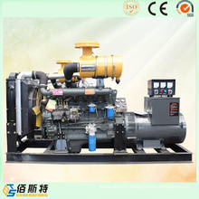 125kVA Weifang Small Diesel Engine (R6105AZLD) Power Generating Set