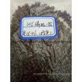 Amostra livre DAP Granular 14-43 Fertilizante