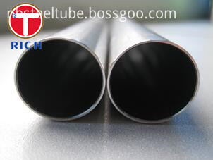 shock absorber pipe
