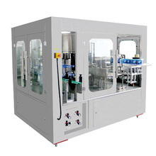 Good Quality Professional Sticker Wrap Labeling Machine For Round Bottles Manufacturer
