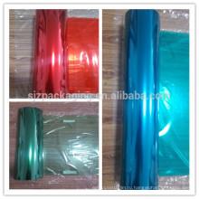 Прозрачная декоративная цветная ПЭТ-пленка для упаковки