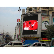 P16mm 256 X 128mm Outdoor Led Screens 1r1pg1b For Outdoor Advertising