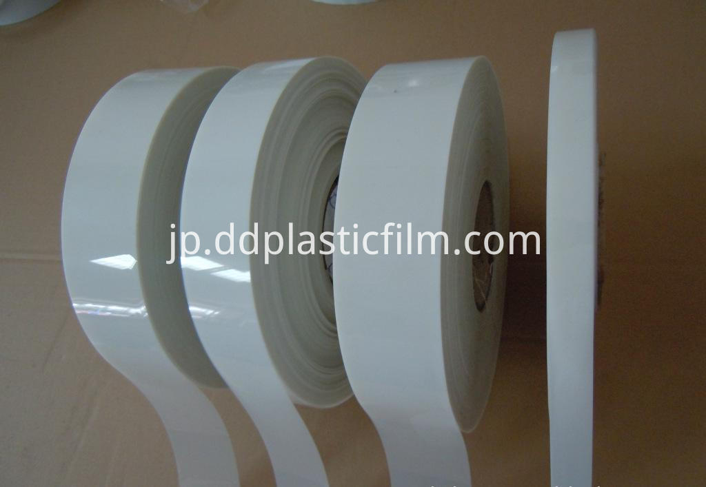PET milky white mylar film