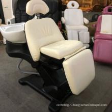 Салон шампуня Luxury Electric для мытья волос