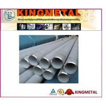 ASTM A312 Tp348h Stainless Steel Seamless Pipes