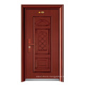 ShuangYing Security Entry Steel Door-Glory Golden City-Colourful Copper / Factory directly supply