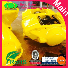 Bright yellow tough finish Nanjing powder coating
