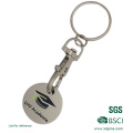 Custom Stamped Soft Enamel Trolley Coin Keyring