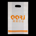 Plastic Shopping Bag for Clothing Factory Custom