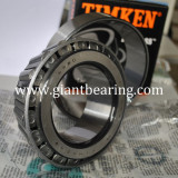 Supplier High Quality Timken Inch Auto Conical Taper Tapered Roller Bearing
