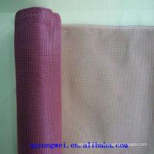 China factory fiber glass wire mesh(wholesale alibaba)