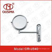 Movable Wall Mounted Round Cosmetic Mirror, Makeup Mirror