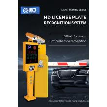 Parking Lot Control System & Parking Lot Boom Barrier