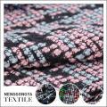 Chenille colorido profesional de la tela de poliester de la fábrica de China para el sofá